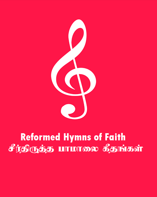 Reformed Hymns