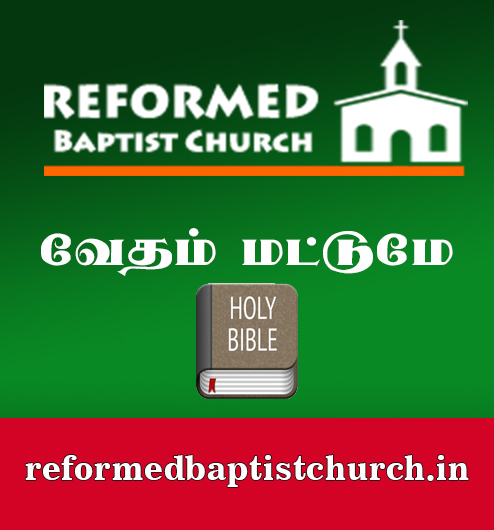 Tamil Christian Bible Sermon