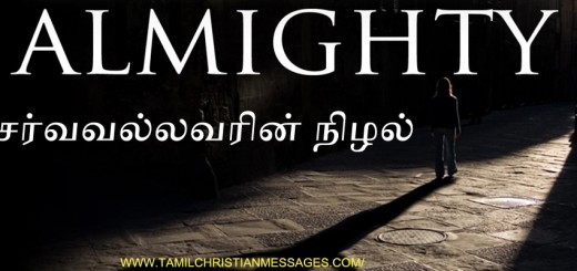 the shadow of the Almighty - tamil christian devotion