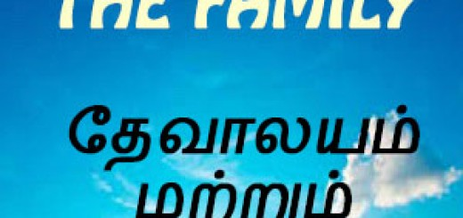 https://s3-ap-southeast-1.amazonaws.com/rbcindia/sermons/Church+and+the+Family+(Tamil+christian+messages).mp3