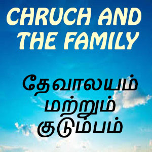 Church and the Family