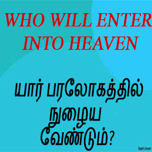 Who will enter into Heaven