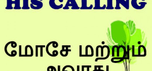 https://s3-ap-southeast-1.amazonaws.com/rbcindia/sermons/58.Moses+and+his+calling.mp3