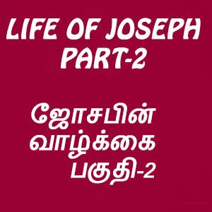 Life of Joseph Part-2