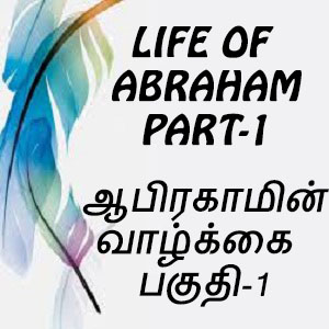 Life of Abraham-Part1