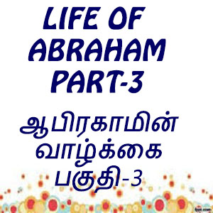 Life of Abraham-Part 3