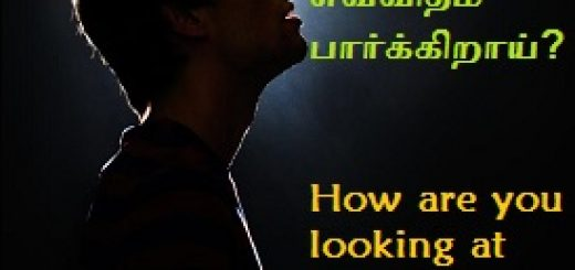 https://s3-ap-southeast-1.amazonaws.com/rbcindia/sermons/New+sermons/How+are+you+looking+at+Jesus%3F.mp3