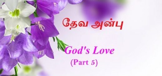 https://s3-ap-southeast-1.amazonaws.com/rbcindia/sermons/New+sermons/God%27s+Love+Part+5.mp3
