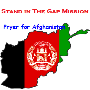 Prayer for Afghanistan