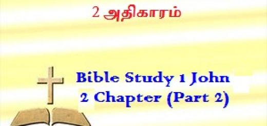 https://s3-ap-southeast-1.amazonaws.com/rbcindia/sermons/Bible+Study/Bible+Study+1John+2Chapter(Part2).mp3