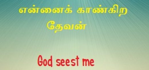 https://s3-ap-southeast-1.amazonaws.com/rbcindia/sermons/New+sermons/God%27s+seest+me.mp3