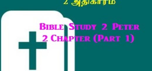 https://s3-ap-southeast-1.amazonaws.com/rbcindia/sermons/Bible+Study/Bible+Study+2+Peter+2+Chapter.mp3