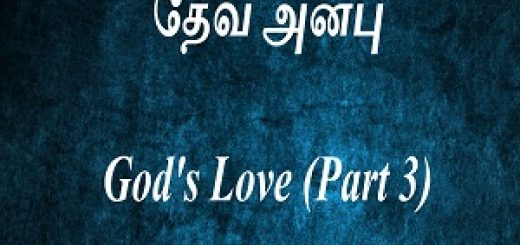 https://s3-ap-southeast-1.amazonaws.com/rbcindia/sermons/New+sermons/Psalms+of+Love.mp3