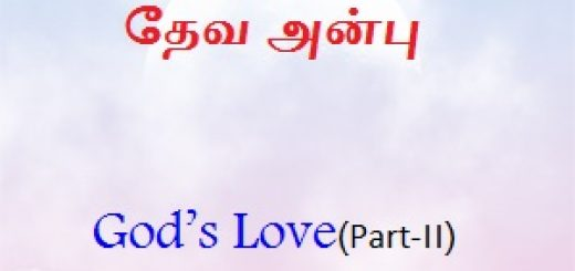 https://s3-ap-southeast-1.amazonaws.com/rbcindia/sermons/New+sermons/God%27+Love2.mp3