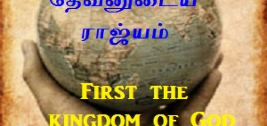 https://s3-ap-southeast-1.amazonaws.com/rbcindia/sermons/New+sermons/First+the+kingdom+of+God.mp3