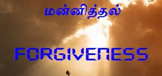 https://s3-ap-southeast-1.amazonaws.com/rbcindia/sermons/New+sermons/Forgiveness.mp3