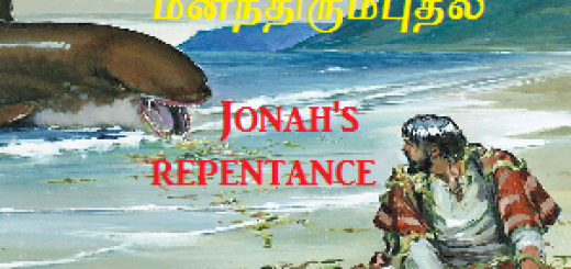 https://s3-ap-southeast-1.amazonaws.com/rbcindia/sermons/New+sermons/Jonahs+repentance.mp3