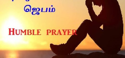 https://s3-ap-southeast-1.amazonaws.com/rbcindia/sermons/New+sermons/Humble+prayer.mp3