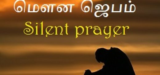 https://s3-ap-southeast-1.amazonaws.com/rbcindia/sermons/New+sermons/Silent+prayer.mp3