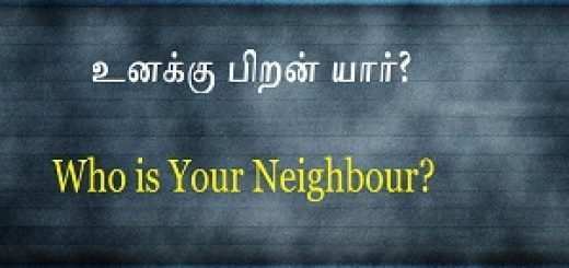 https://s3-ap-southeast-1.amazonaws.com/rbcindia/sermons/New+sermons/Who+is+Your+Neighbour%3F.mp3