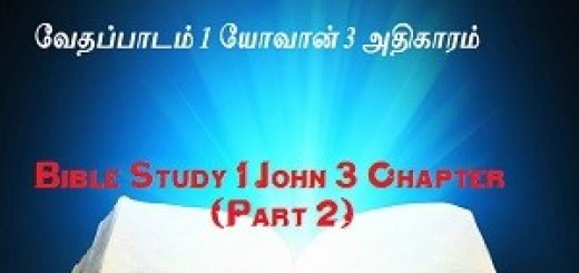 https://s3-ap-southeast-1.amazonaws.com/rbcindia/sermons/Bible+Study/Bible+Study+1+John+3+Chapter(Part2).mp3