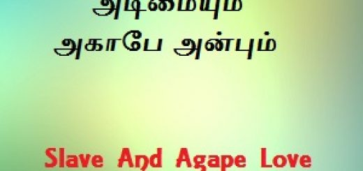 https://s3-ap-southeast-1.amazonaws.com/rbcindia/sermons/New+sermons/Slave+And+Agape+Love.mp3