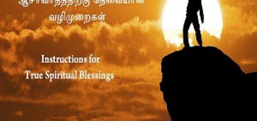 https://s3-ap-southeast-1.amazonaws.com/rbcindia/sermons/New+sermons/Instructions+for+True+Spiritual+Blessings.mp3