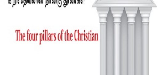 https://s3-ap-southeast-1.amazonaws.com/rbcindia/sermons/New+sermons/The+four+pillars+of+the+Christian.mp3
