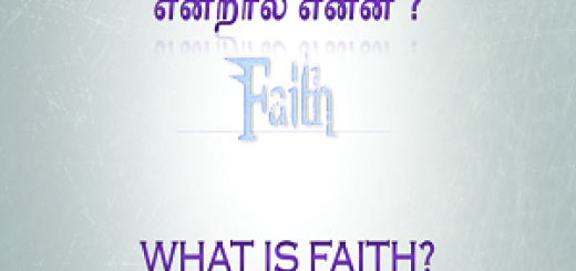 https://s3-ap-southeast-1.amazonaws.com/rbcindia/sermons/New+sermons/What+is+faith.mp3