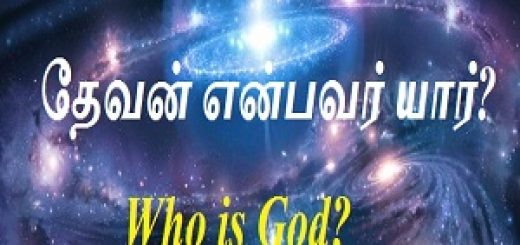 https://s3-ap-southeast-1.amazonaws.com/rbcindia/sermons/Year+of+2017/Sunday+Services/January/3.Who+is+God-+jan+8-+mor.mp3