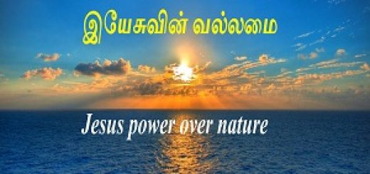 https://s3-ap-southeast-1.amazonaws.com/rbcindia/sermons/Year+of+2017/Sunday+Services/January/4.Jesus+power+over+nature-+Jan+8-+eve.mp3