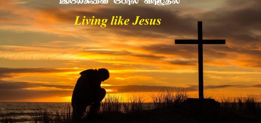 https://s3-ap-southeast-1.amazonaws.com/rbcindia/sermons/Year+of+2017/Sunday+Services/March/01.+Living+like+Jesus+-+Mar+5+-Mor.mp3