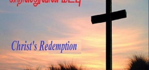 https://s3-ap-southeast-1.amazonaws.com/rbcindia/sermons/Year+of+2017/Sunday+Services/March/04.+Christ's+Redemption-+Mar+12-Eve.mp3