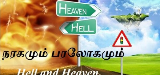 https://tcm.sgp1.digitaloceanspaces.com/Sermons/Year-of-2017/Sunday-services/03.March/02.%20Hell%20and%20Heaven.mp3