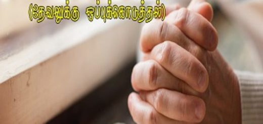 https://s3-ap-southeast-1.amazonaws.com/rbcindia/sermons/Year+of+2018/Sunday+Services/02.+February/5.+Surrender+to+God.mp3
