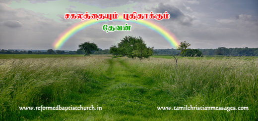 http://tamilchristianmessages.com/everything-new-2/
