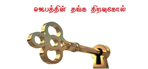 https://s3-ap-southeast-1.amazonaws.com/rbcindia/books/Booklets/The+Golden+key+of+Prayer.pdf