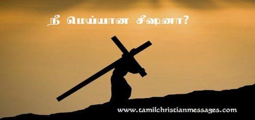 https://s3-ap-southeast-1.amazonaws.com/rbcindia/books/Booklets/Discipleship.pdf