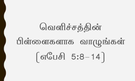 வாலிபர் கூடுகை | செய்தி 3 | நான் சர்வவல்லமையுள்ள தேவன்